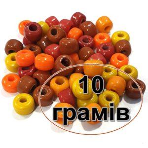 Бісер Preciosa № 10/0 (10 гр.)