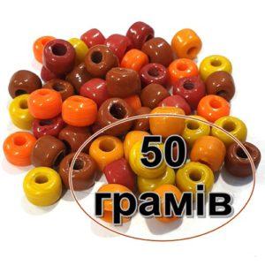 Бісер Preciosa № 10/0 (50 гр.)